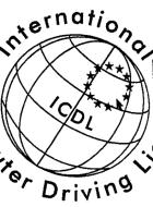 دورة ICDL بالمعهد